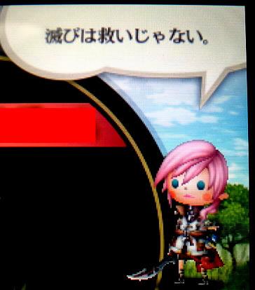 blog20120304v.jpg