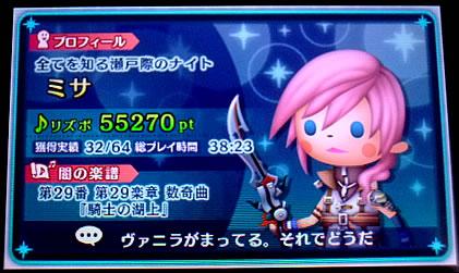 blog20120322h.jpg