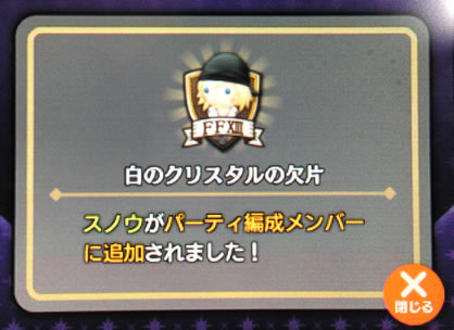 blog20120326d.jpg