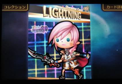 blog20120326e.jpg