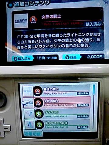blog20120326l.jpg