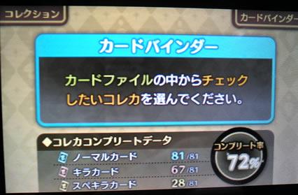 blog20120326m.jpg