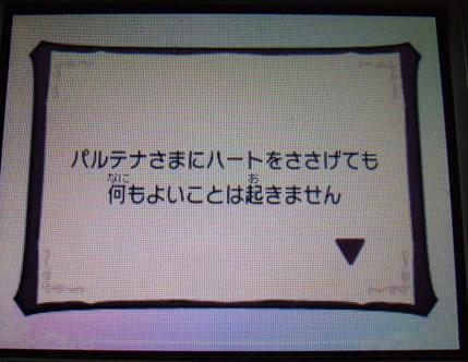 blog20120326q.jpg