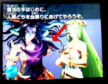 blog20120326u.jpg