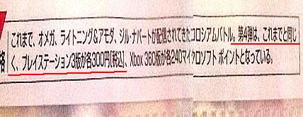 blog20120329f.jpg