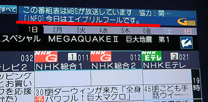 blog20120330c.jpg