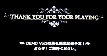 blog20120330d.jpg