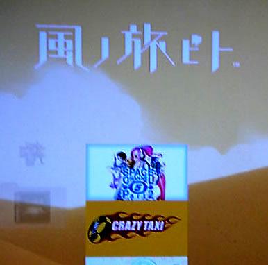 blog20120331a.jpg