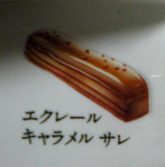 blog20120331e.jpg