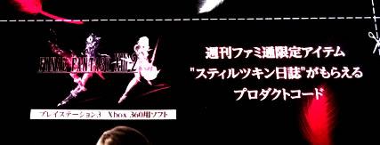 blog20120401f.jpg