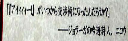 blog20120401g.jpg