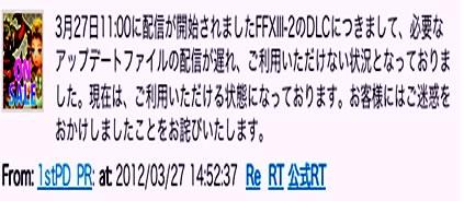 blog20120401k.jpg