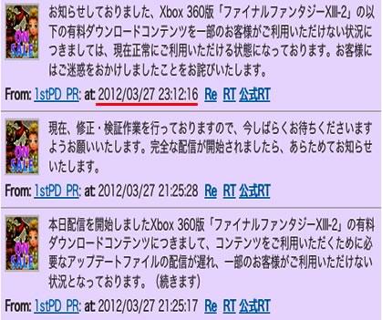 blog20120401l.jpg