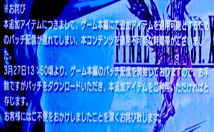 blog20120401m.jpg