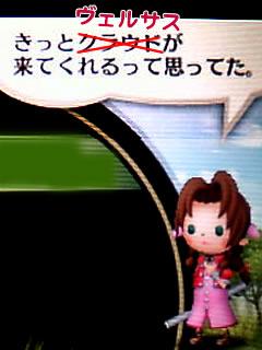 blog20120406a.jpg