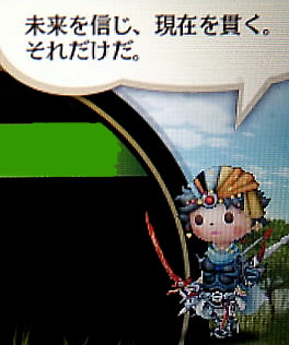 blog20120406b.jpg