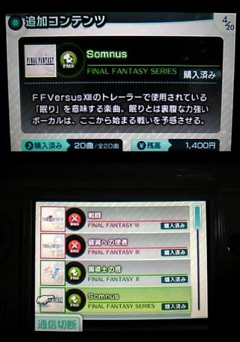 blog20120406c.jpg