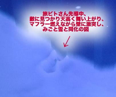blog20120412d.jpg
