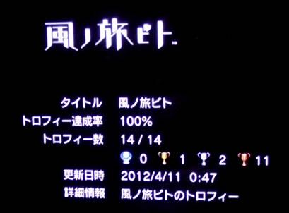 blog20120412g.jpg
