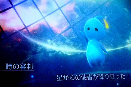 blog20120412h.jpg