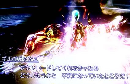 blog20120412l.jpg