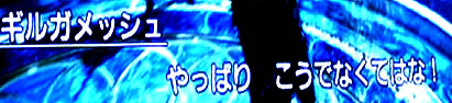 blog20120412q.jpg