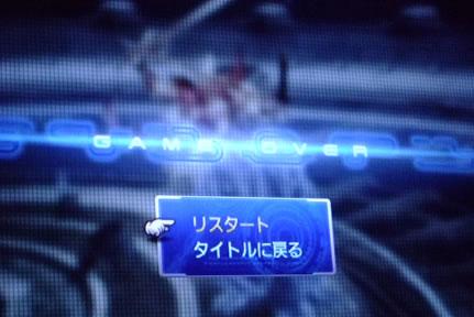 blog20120412u.jpg