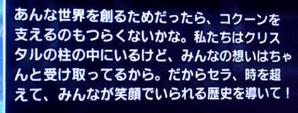 blog20120420f.jpg