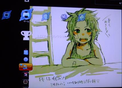 blog20120420l.jpg