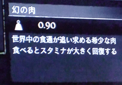 blog20120426c.jpg