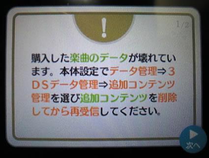 blog20120504a.jpg