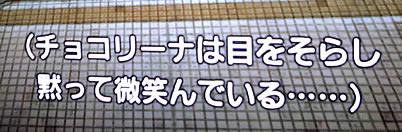 blog20120509a.jpg