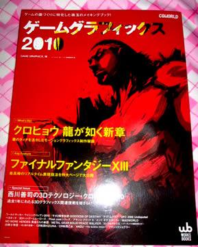 blog20120509c.jpg