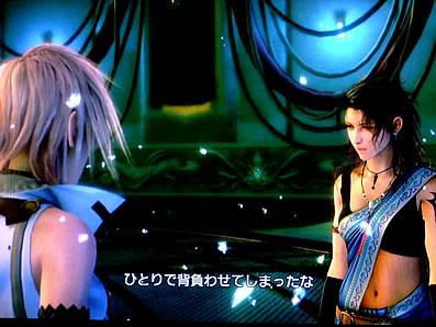 blog20120511h.jpg