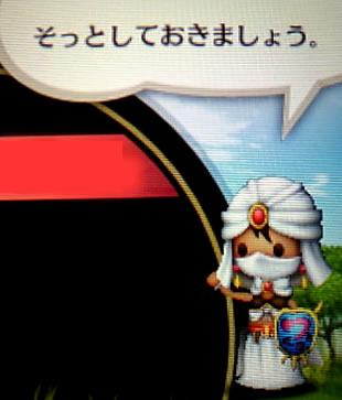 blog20120511o.jpg