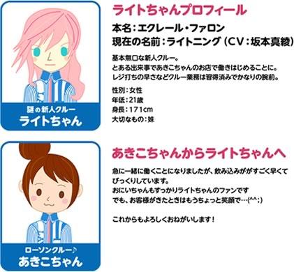 blog20120515c.jpg