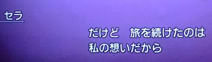 blog20120516h.jpg