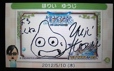 blog20120531a.jpg