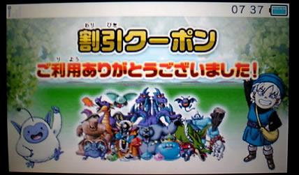 blog20120531b.jpg
