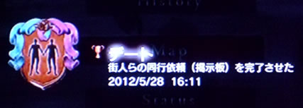 blog20120531p.jpg