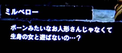 blog20120531y.jpg
