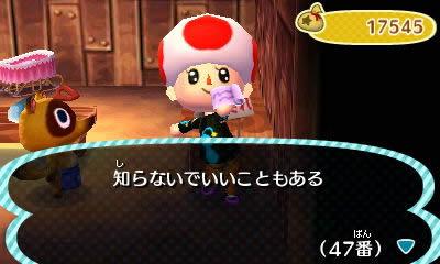 blog201205h.jpg