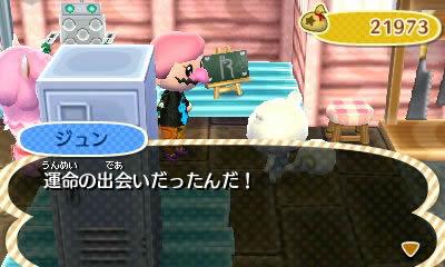 blog201205j.jpg