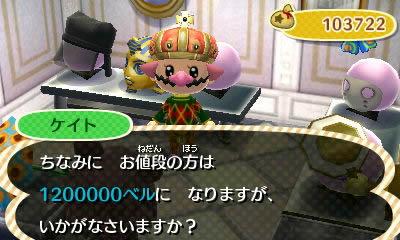 blog201205k.jpg