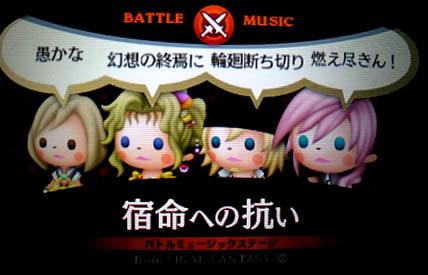 blog20120612b.jpg