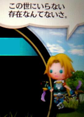 blog20120612f.jpg