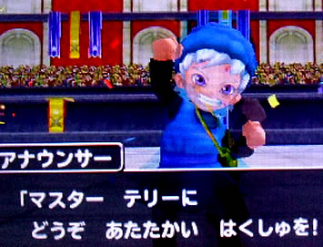 blog20120612m.jpg