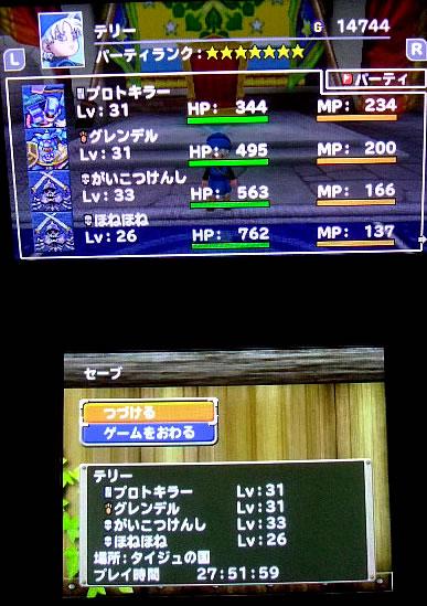 blog20120612n.jpg