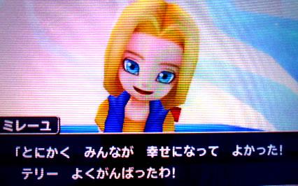 blog20120612q.jpg