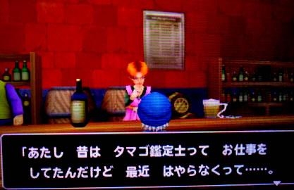 blog20120612s.jpg